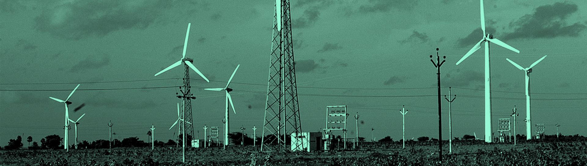 WindmillBannari_1