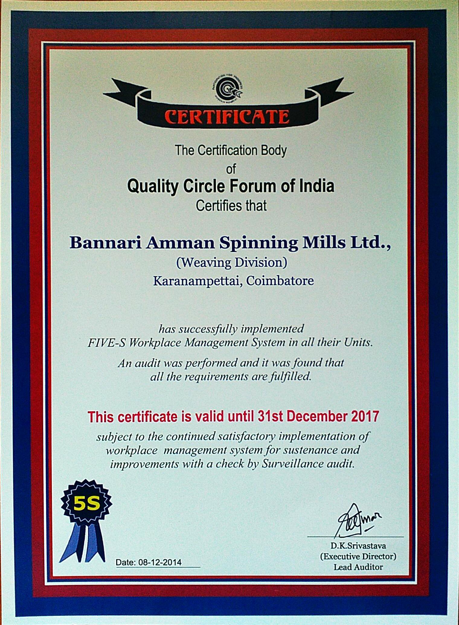 Bannari Amman Spinning Mills Ltd Certifications